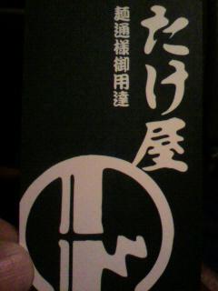 2010051520210001.jpg