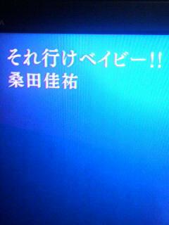 2010123123030002.jpg