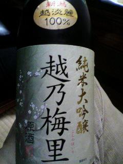 2011010112050001.jpg