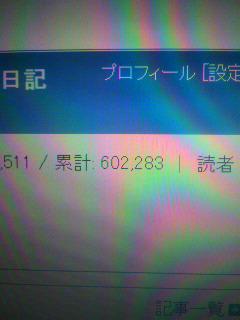 2011021918350000.jpg