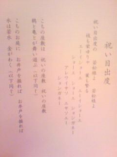 2011030519340000.jpg