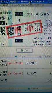 2011101911140001.jpg