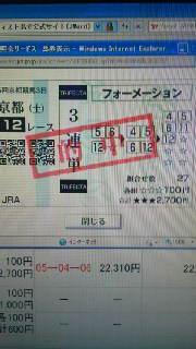 2011101911150000.jpg