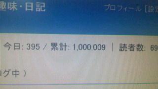 2011110812450000.jpg