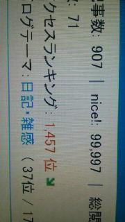 2011121420250000.jpg