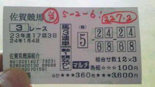 2012010411540000.jpg
