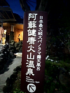 2017-05-04T19:30:35.JPG