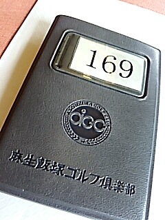 2019-03-31T18:53:30.JPG