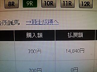 2019-04-23T21:27:26.JPG